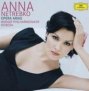 Дебютный альбом Анны Нетребко
